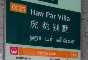 Getting to Haw Par Villa and the Ten Courts Of Hell