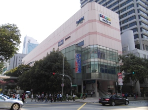 Singapore Shopping, Funan Digital Mall