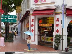 Things to eat in Chinatown- Bak Kwa