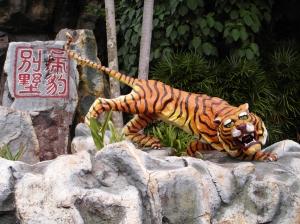 Singapore City tour of Haw Par Villa